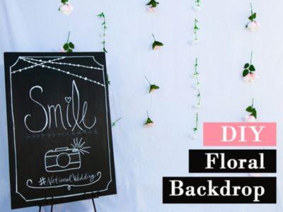 Floral Backdrop Header