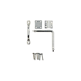 Clipped Image for Door/Gate Latch